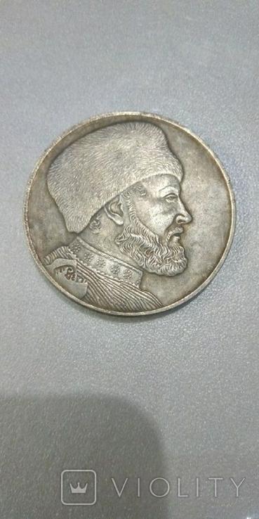 Медаль 1985 года Иван Ребров копия медали, фото №2