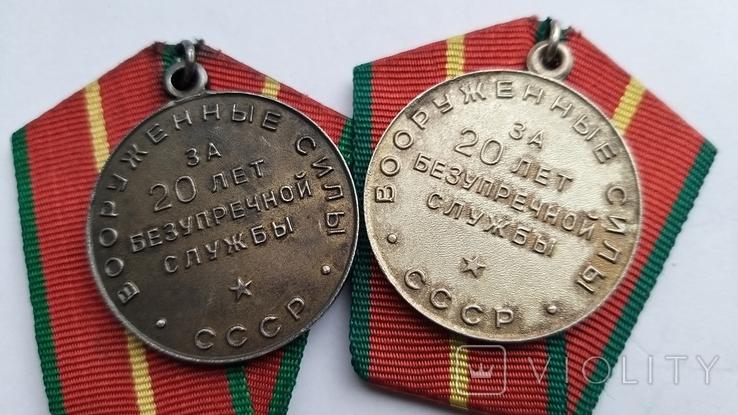 "Медали ""За безупречную службу в ВС СССР"" (серебро две разновидности)., фото №6"
