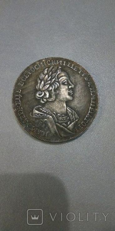 Полтина 1725 года копия большая, фото №2