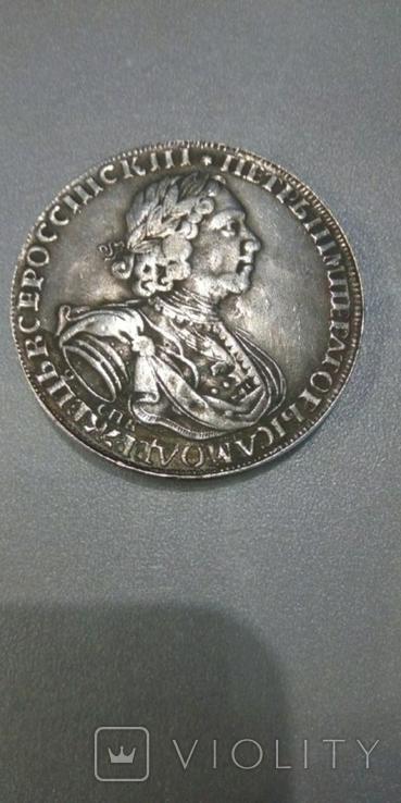 Рубль 1724 год СПБ Пётр I копия тип 3, фото №2