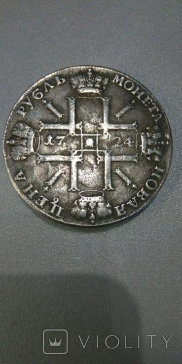 Рубль 1724 год СПБ Пётр I копия тип 3, фото №3
