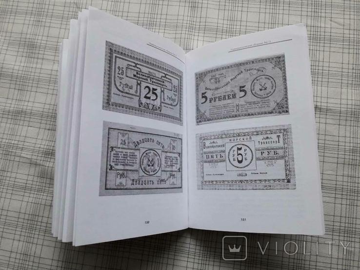 Нумизматический сборник № 15, фото №8