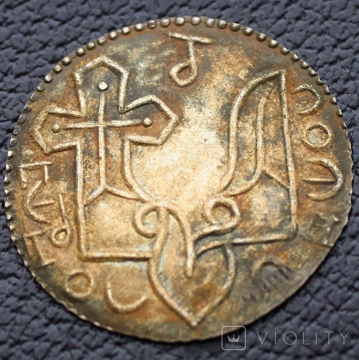 Святополк крестильний сребреник 1015-1019гг копия, фото №3