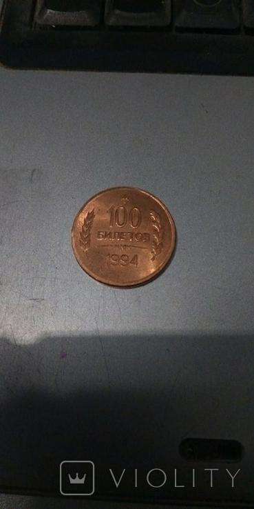 100 билетов 1994 год МММ копия, фото №2