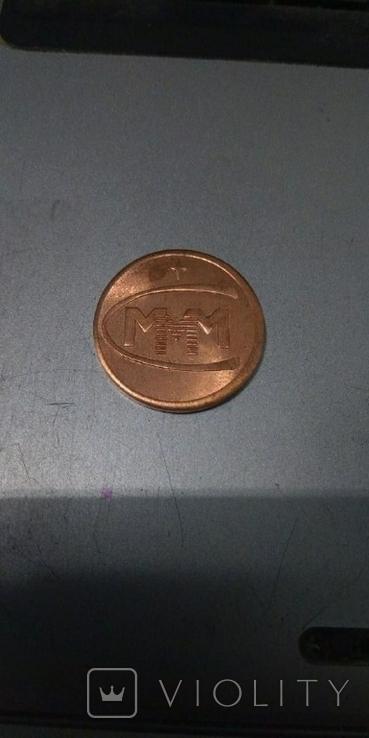 100 билетов 1994 год МММ копия, фото №3