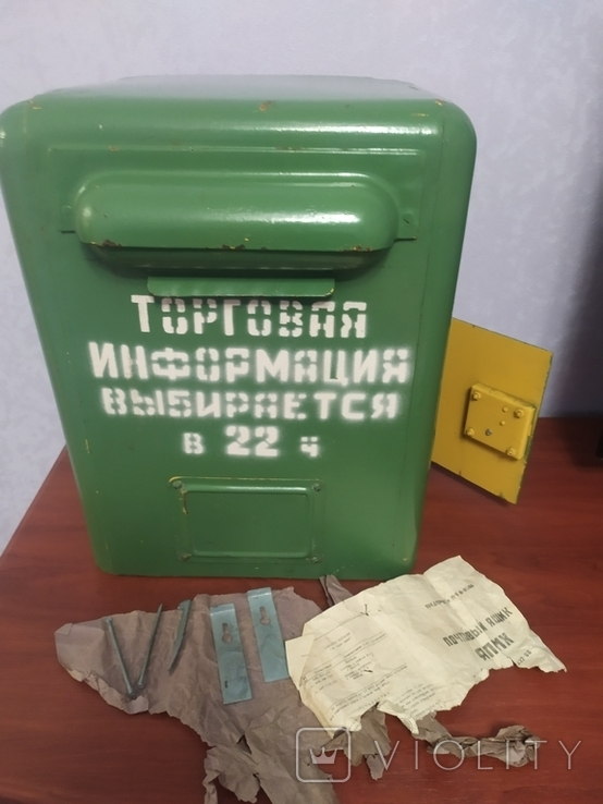 Почтовый ящик  СССР в комплекте, фото №2