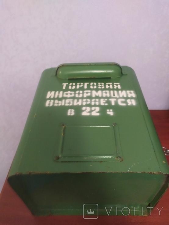 Почтовый ящик  СССР в комплекте, фото №3