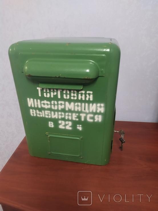 Почтовый ящик  СССР в комплекте, фото №10