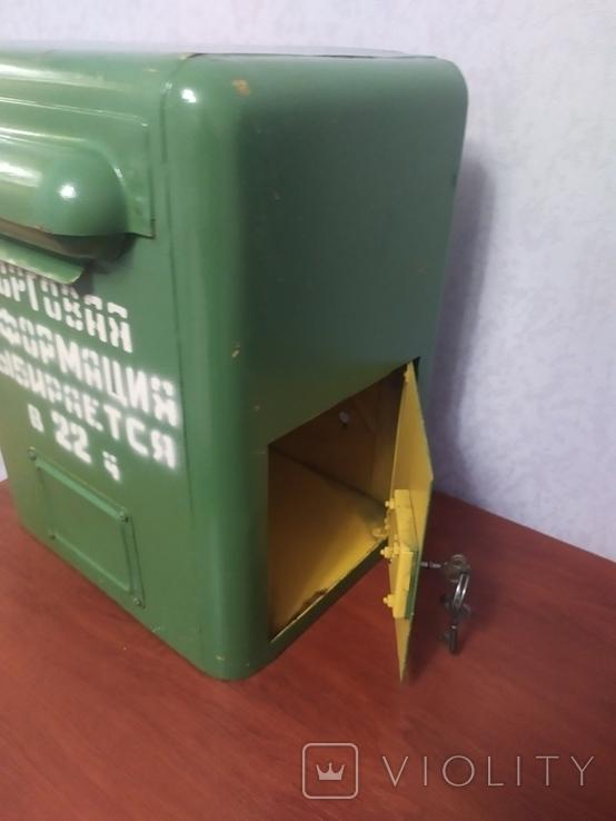 Почтовый ящик  СССР в комплекте, фото №11