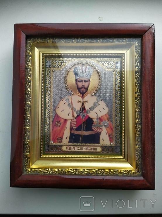 Икона царя николая 2, фото №2