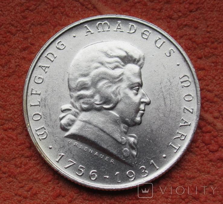 2 шиллинга 1931 г. Моцарт, Австрия, серебро, фото №2