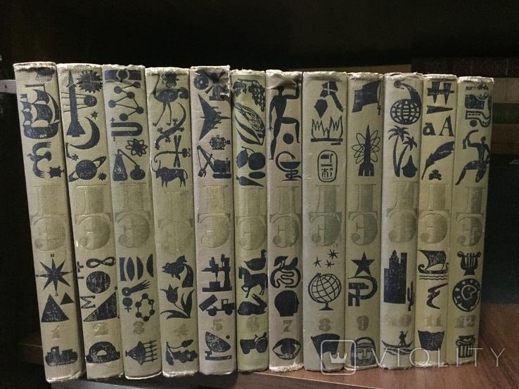 Детская энциклопедия, фото №2