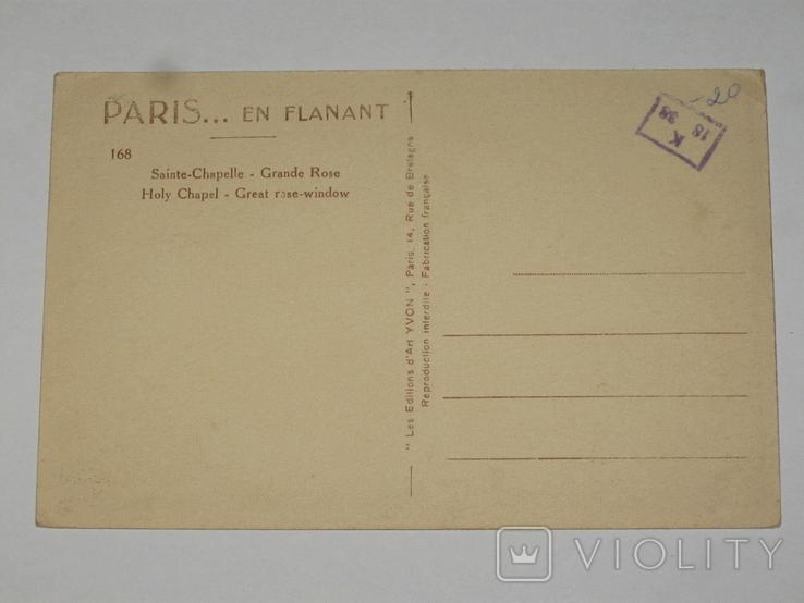 Открытка 1900-1920 годы. № 158 Париж, фото №4