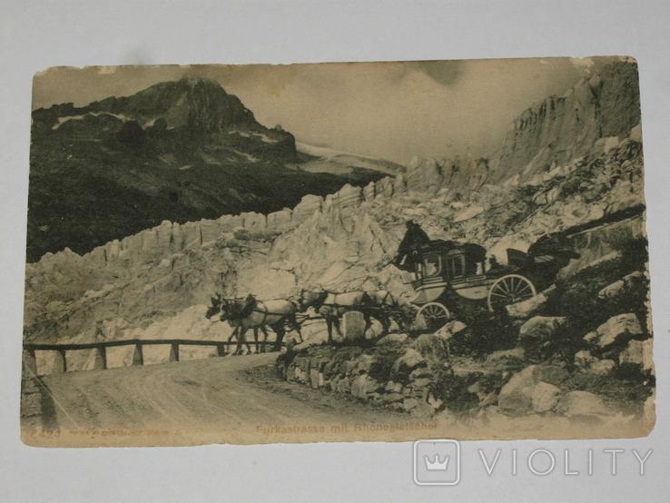 Открытка 1900-1920 годы. № 159 экипаж, фото №2