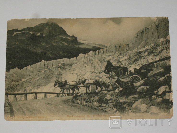 Открытка 1900-1920 годы. № 159 экипаж, фото №3