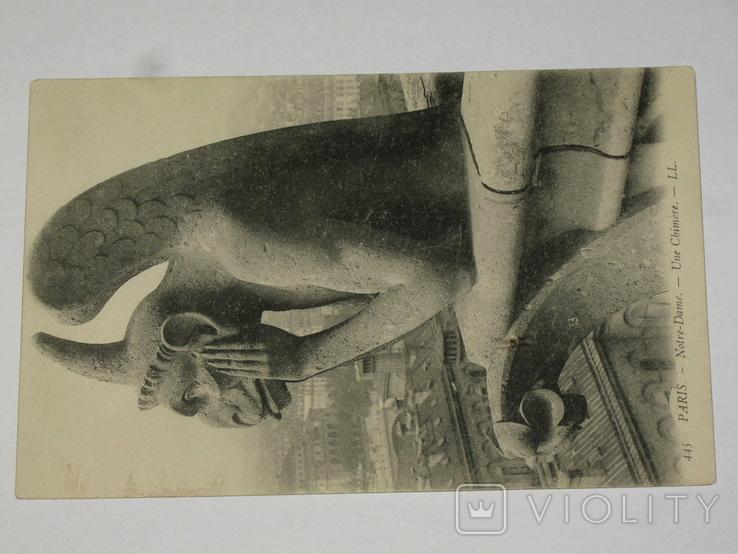 Открытка 1900-1920 годы. № 161 Париж, фото №3