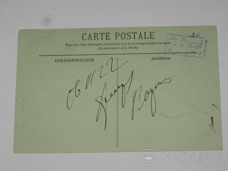Открытка 1900-1920 годы. № 161 Париж, фото №4