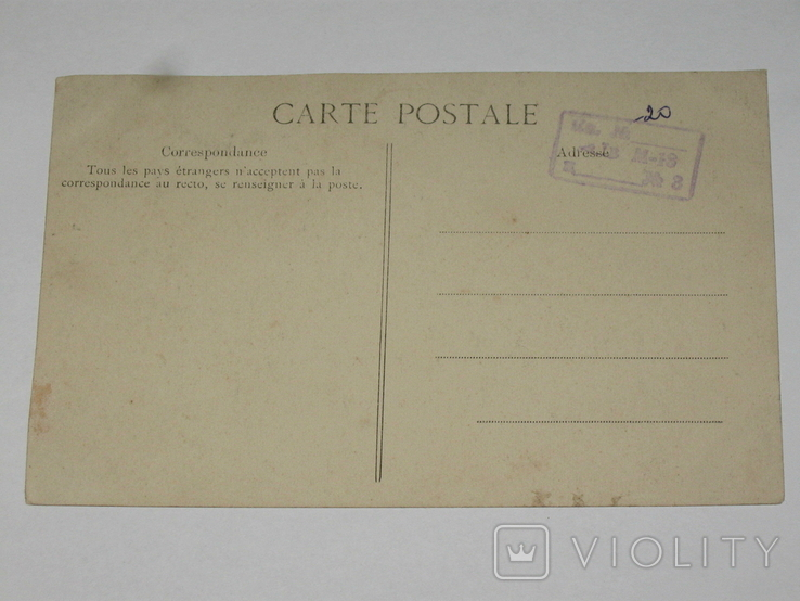 Открытка 1900-1920 годы. № 167 Париж, фото №4
