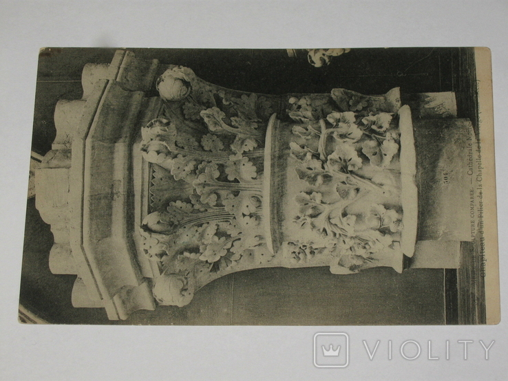 Открытка 1900-1920 годы. № 168, фото №3