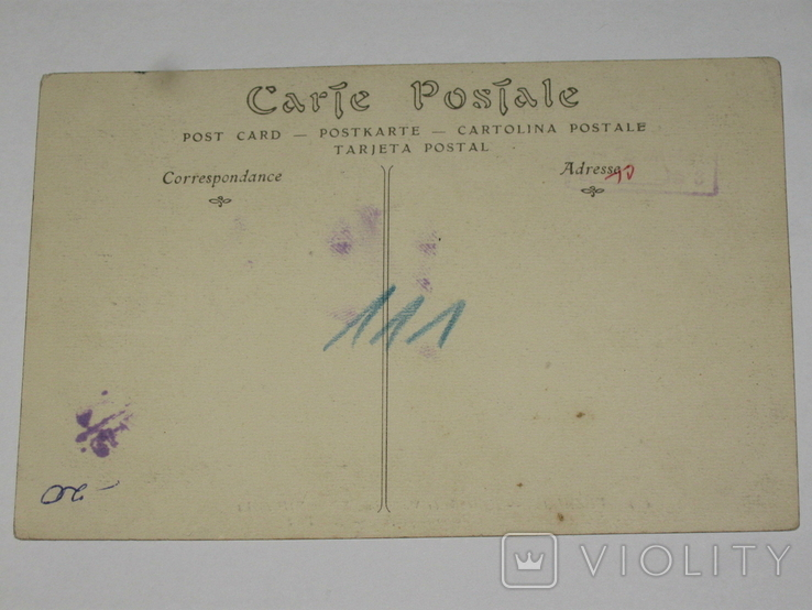 Открытка 1900-1920 годы. № 171, фото №4