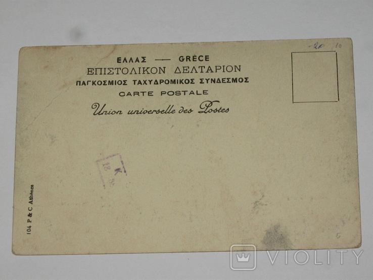 Открытка 1900-1920 годы. № 172, фото №4