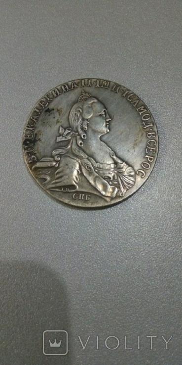 Рубль 1775 Екатерина II копия монеты, фото №2