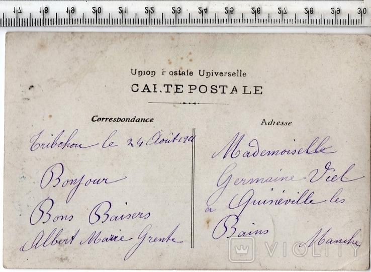 Старинная открытка. 1911 год. Дети.(3), фото №3
