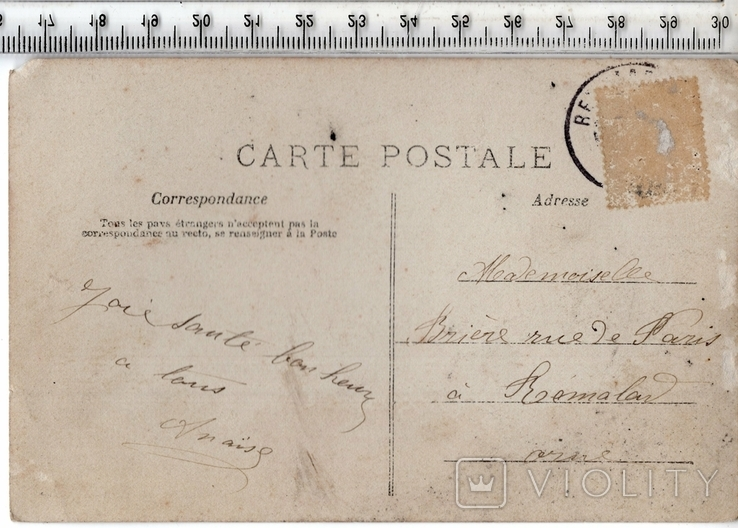 Старинная открытка. До 1945 годa. Дети.(3), фото №3