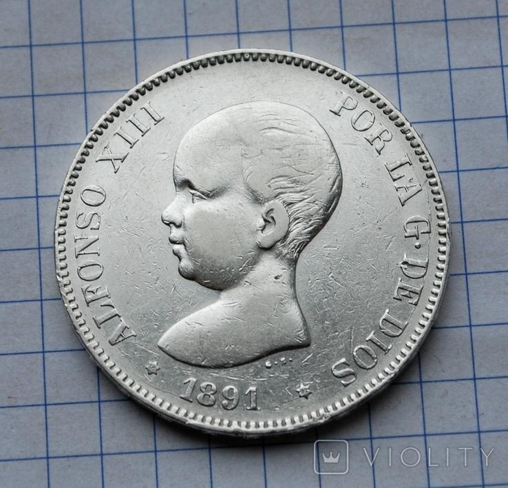 5 песет 1891 г., фото №2