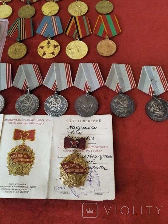 Медали СССР 25шт., фото №6