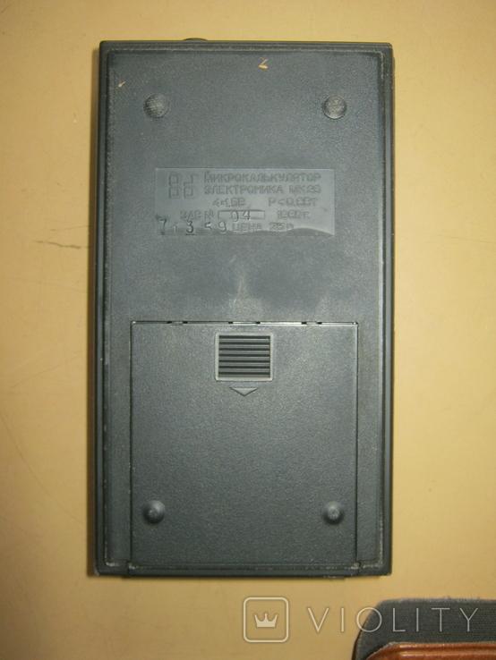 Калькулятор Электроника МК-26 СССР, фото №6