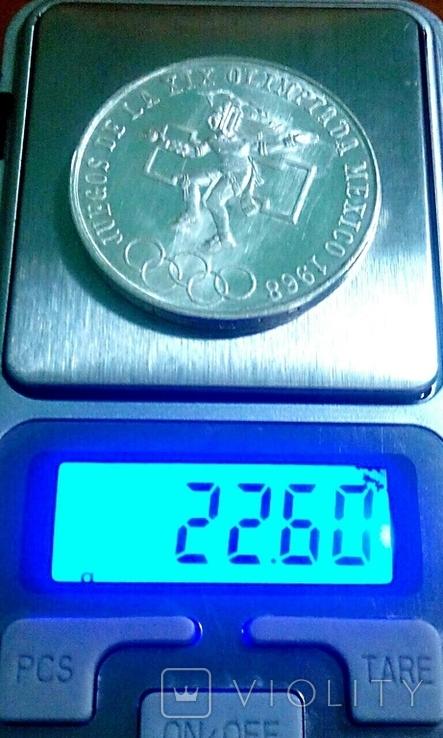 25 песо, серебро,1968г.Олимпиада,  плюс 4 монеты  Мексики, на бонус., фото №10