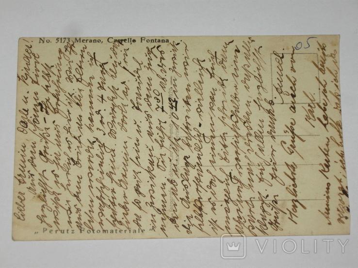 Открытка 1900-1920 годы. № 182  Merano, фото №4