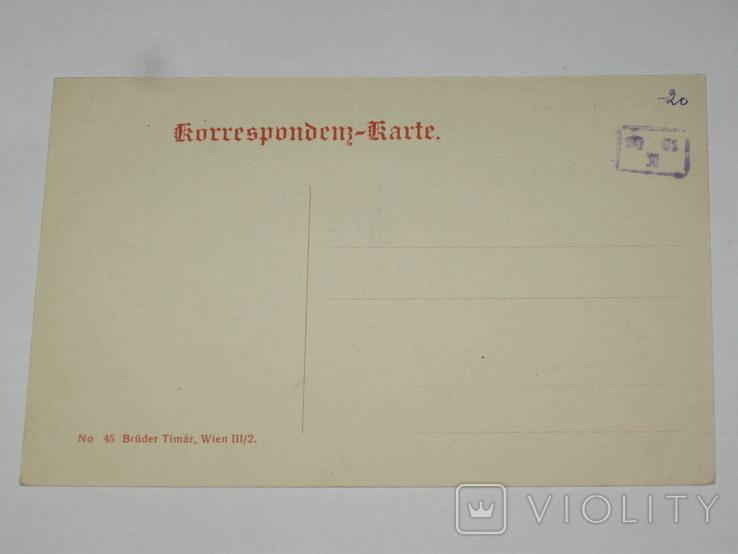 Открытка 1900-1920 годы. № 183 Wien, фото №4