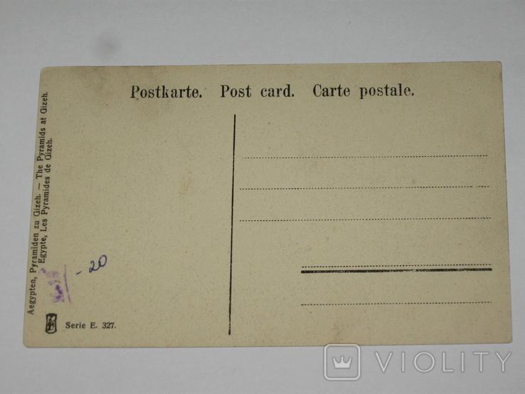 Открытка 1900-1920 годы. № 193 Пирамиды, фото №4