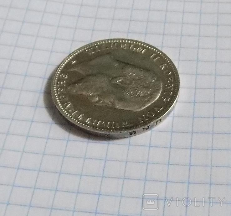 3 марки 1908 г. Вюртемберг., фото №5