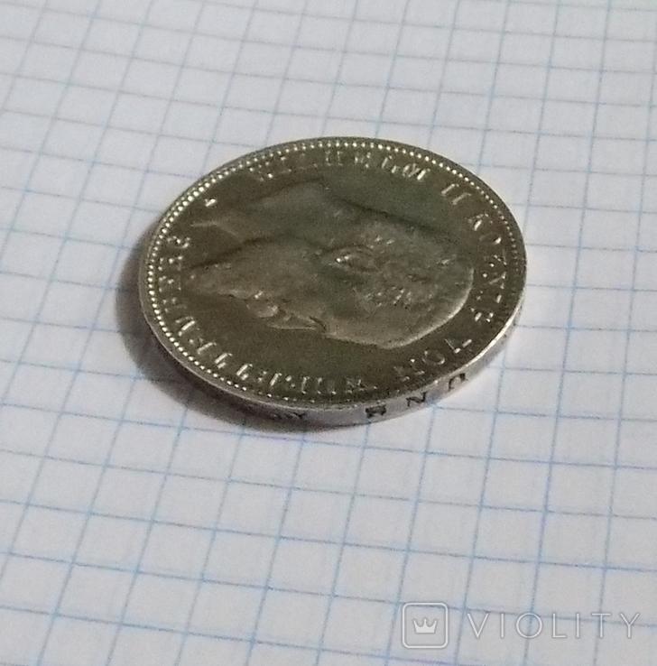 3 марки 1908 г. Вюртемберг., фото №6