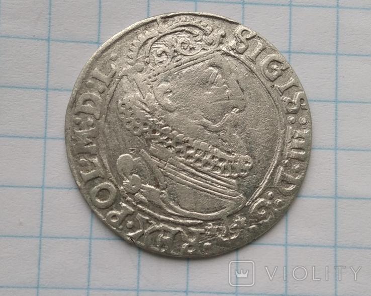 Шестак 1624р, фото №2