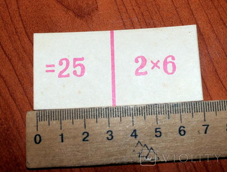 Арифметическое (детское) домино. 42+42 карточки, фото №8
