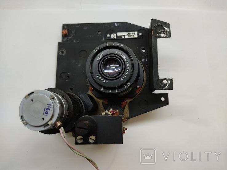 Объектив Индустар 50 2 с видеокамерой от камеры видеонаблюдения времён СССР, фото №6