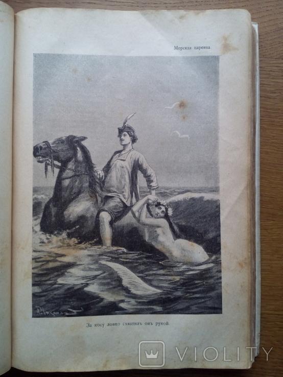 Лермонтов 1912 в одном томе С иллюстрациями, фото №5
