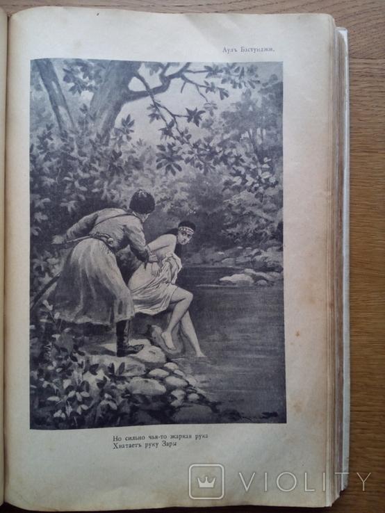 Лермонтов 1912 в одном томе С иллюстрациями, фото №7