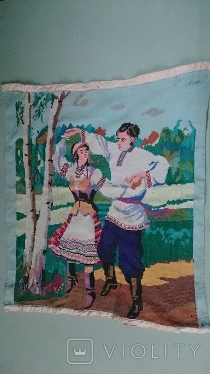 """Вышитая картина """"Украинский танец"""" врмен СССР, фото №2"""