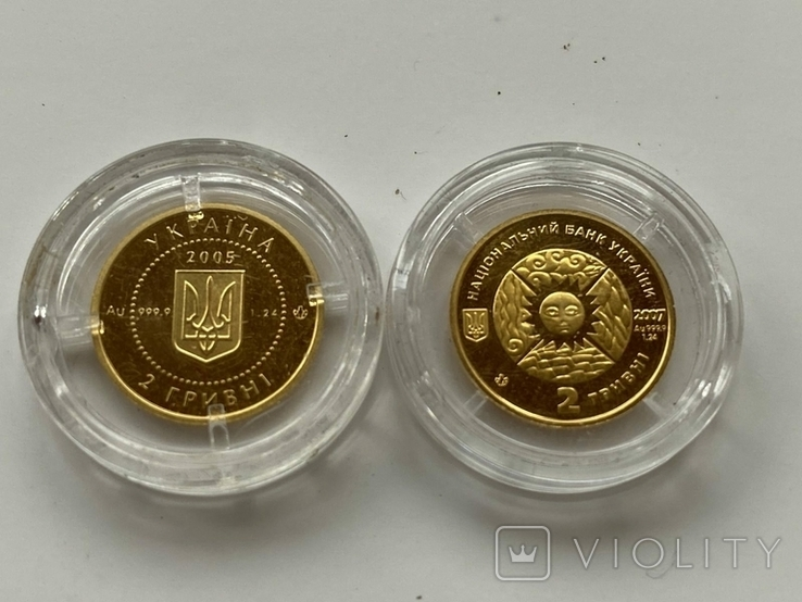 Набор 2 гривны, Украина (2 шт) №3, фото №3