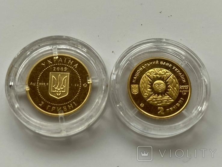 Набор 2 гривны, Украина (2 шт) №3, фото №4