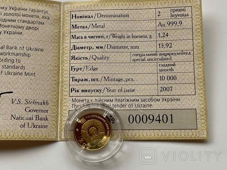 Набор 2 гривны, Украина (2 шт) №3, фото №6