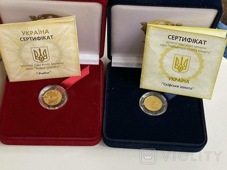 Набор 2 гривны, Украина (2 шт) №3, фото №8