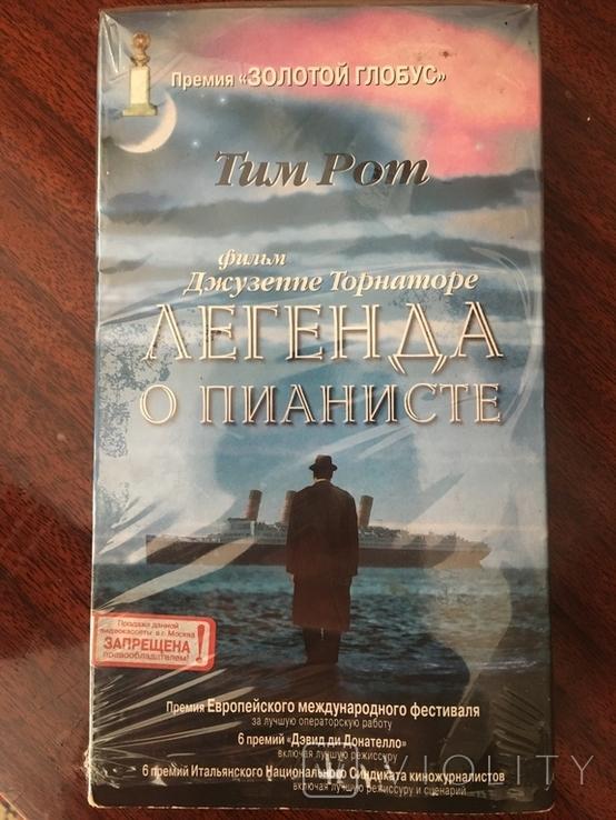 """Тим Рот видеокассета  """"Легенда о пианисте"""", фото №2"""