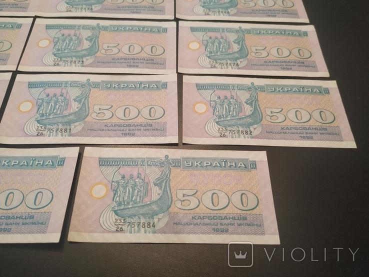Україна Ukraine Украина - 500 купон карбованець - 1992 - 17 банкнот, фото №5