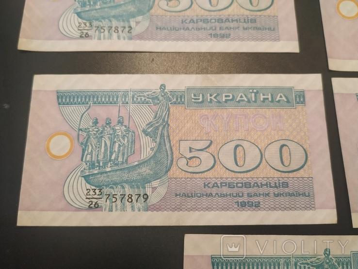 Україна Ukraine Украина - 500 купон карбованець - 1992 - 17 банкнот, фото №6
